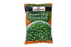 Al Kabeer Frozen Peas 300 gm