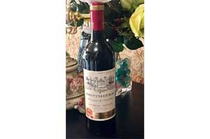 MONTMEYRAC RED 75CL WINE