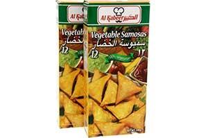 Al Kabeer Veg Samosa Promo Pack 480 gm