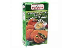 Al Kabeer Spinach and Cheese Cutlet 320 gm