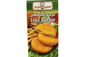 Al Kabeer Veg Burger 227 gm