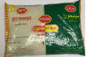 Bengal gold gobind bhog(pran chini gura)rice