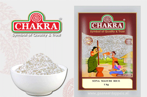 Chakra Sona Masuri Rice 5KG