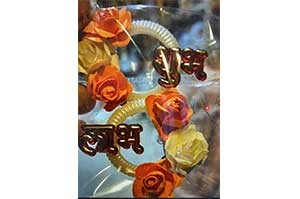 Decorative Shubh Labh (5)