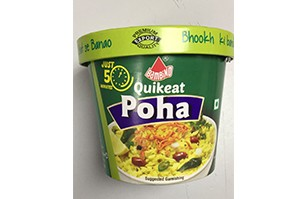 Bambino Quick Eat Poha Cup 100 gm