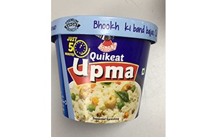Bambino Quick Eat Upma Cup 100 gm