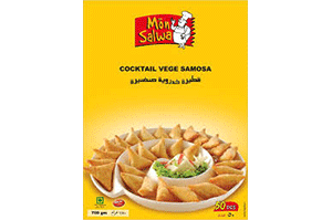 Mon Salwa Cocktail Veg Samosa 50 pcs