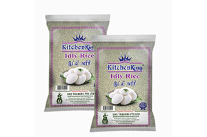 Kitchen King Idly Rice 5 Kg