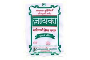 Zaika Sendha Salt 100 gm